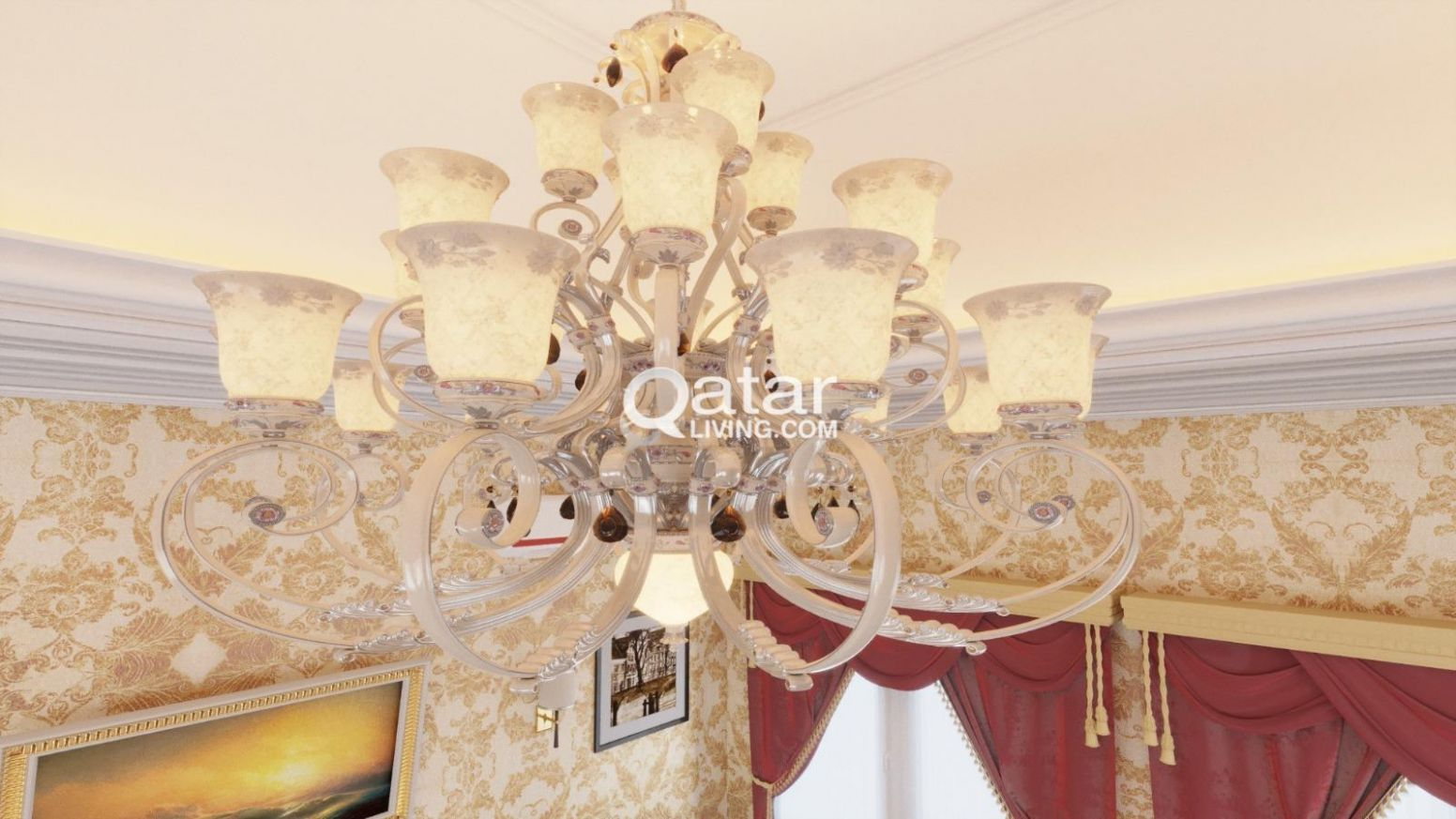 Home Decor in Doha | Qatar Living