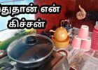 kitchen organization ideas in tamil   Indian / Small Kitchen Tour Part 8    Useful Tips and Tricks