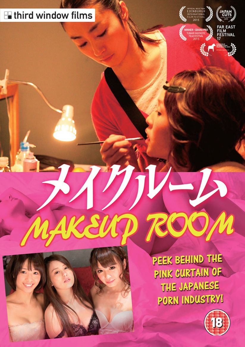 Makeup Room DVD | Arrow Films - makeup room kei morikawa