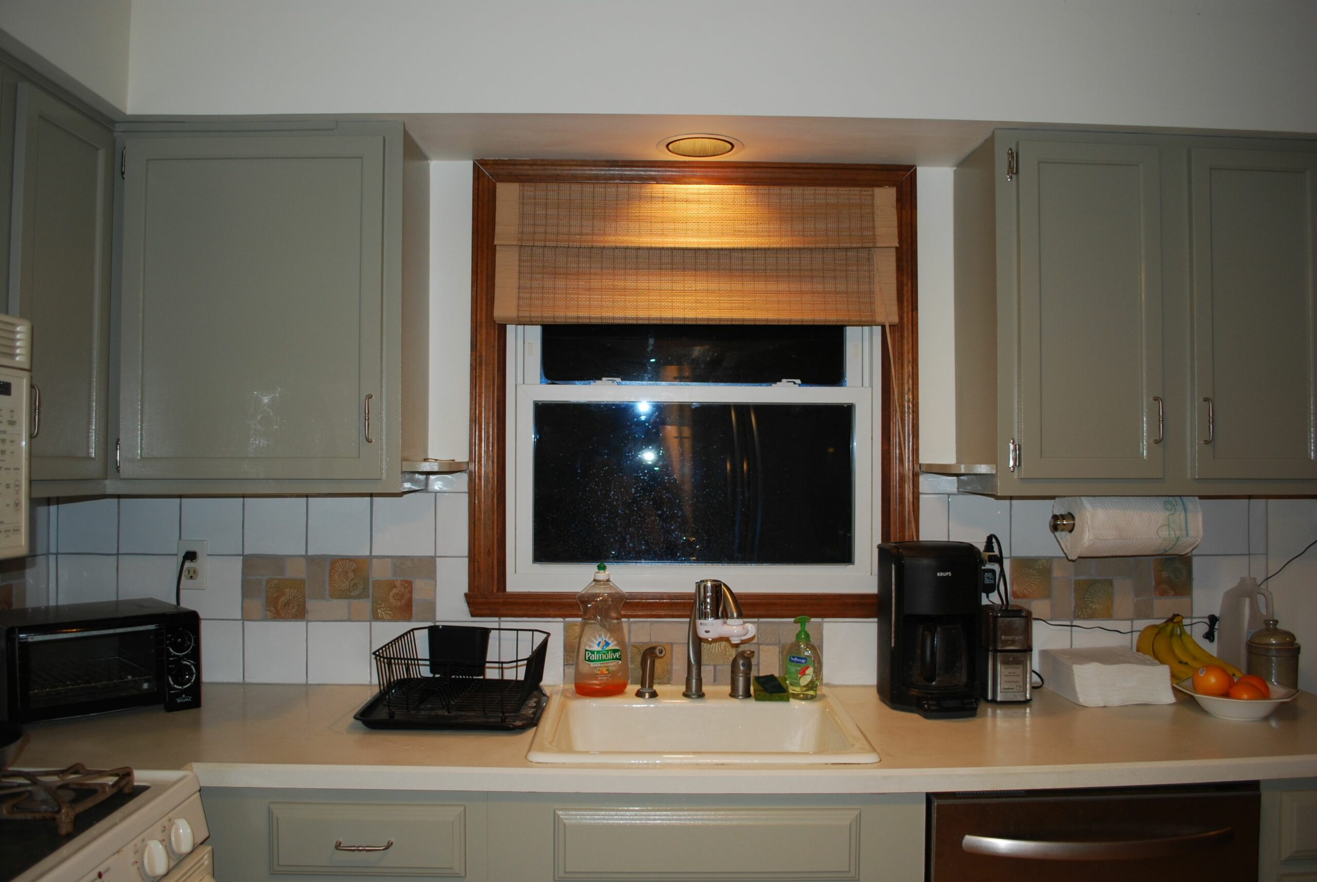 Picture of Kitchen Window Treatment Idea over The Sink