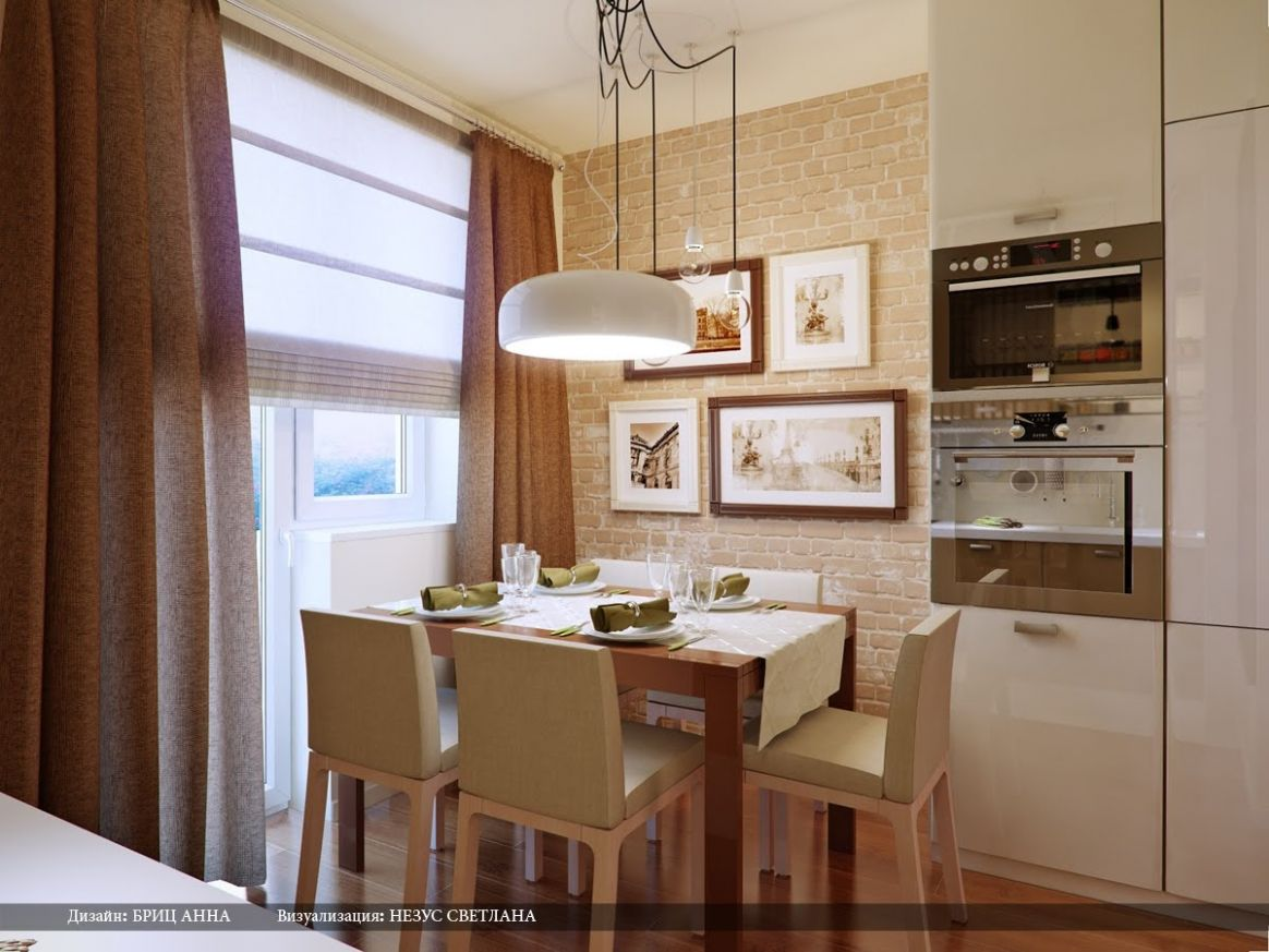Small Kitchen With Dining Room Design Ideas - interior design Blogs - dining room ideas in kitchen