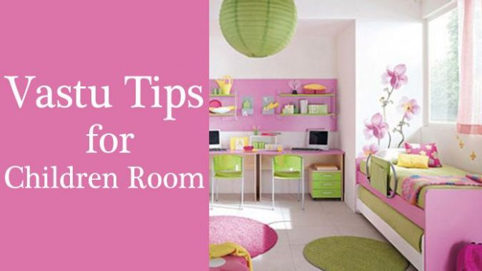 Vastu Tips for Children Room | Vastu Kids Bedroom, Students