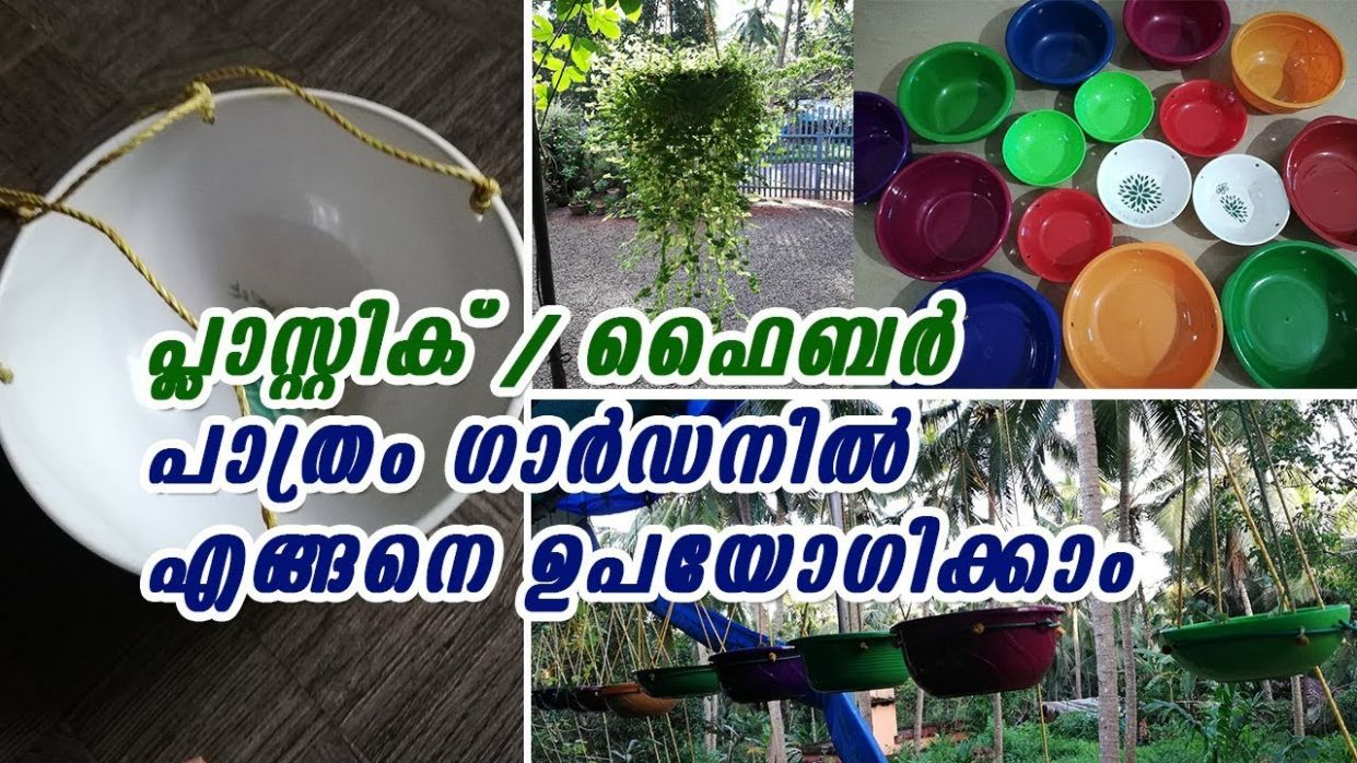 Hanging Gardening Method Using Plastic/Fiber Bowl in Malayalam - garden ideas malayalam