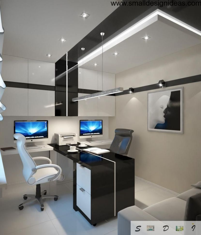 personal office design - Dares - home office ideas technology