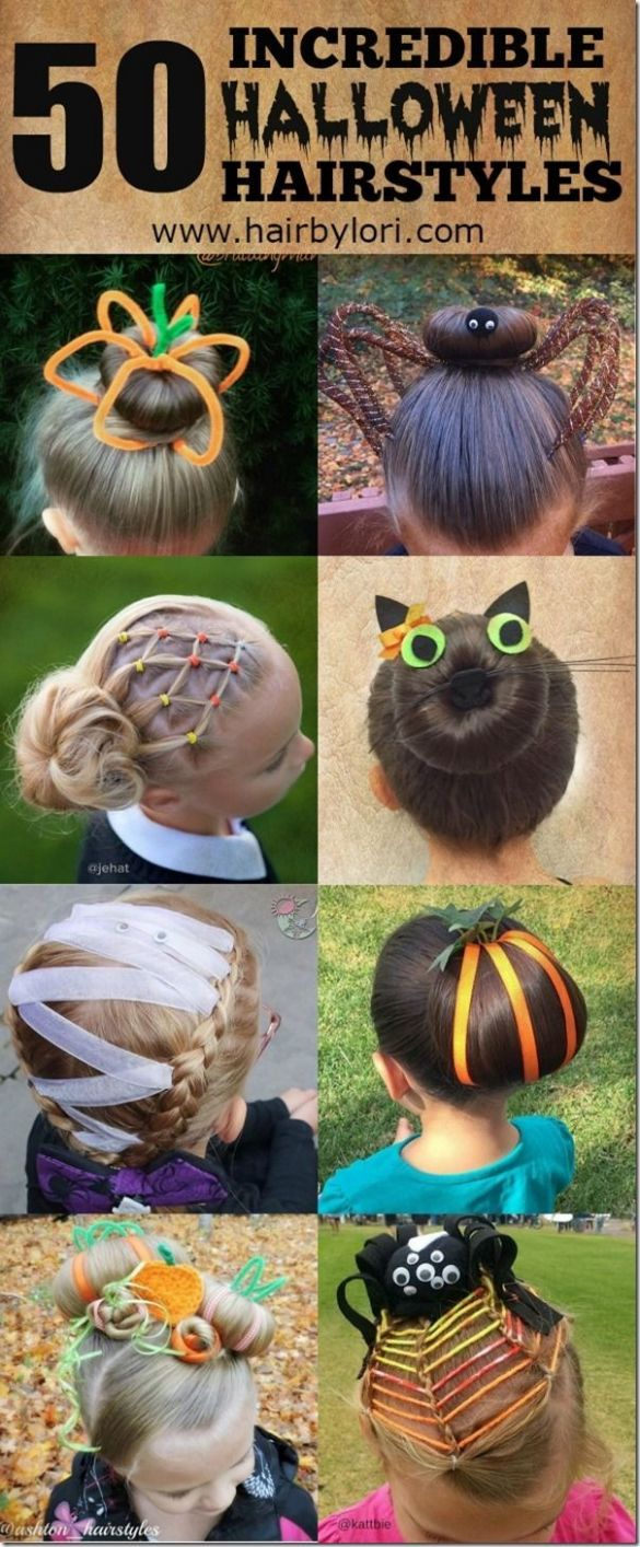 12 Incredible Halloween Hairstyles (With images) | Wacky hair ..