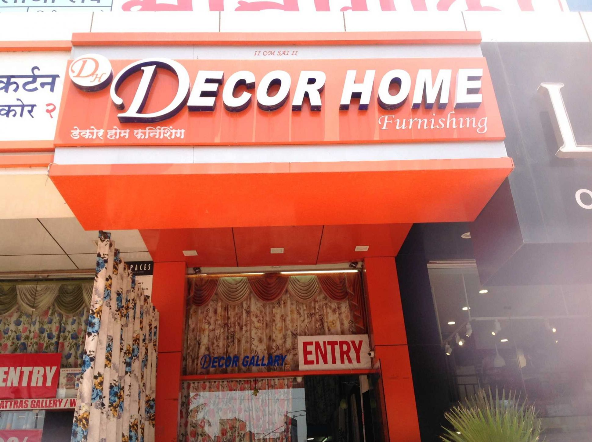 Top 9 Home Decor Dealers in Pune - Justdial